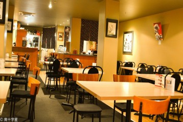 Minami Jujisei Restaurant interior - Queenstown Holidays