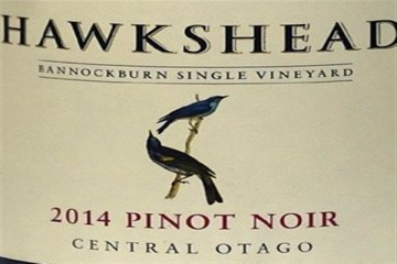 Hawkshead Wines Pinot Noir - Queenstown Holidays